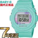 BGD-570BC-3JF Baby-G 80's Beach Colors(ビーチカラーズ)
