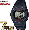 G-SHOCK Gショック DW-5750E-1JF CASIO 腕時計 【国内正規品】 メンズ