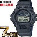 G-SHOCK Gショック DW-6900LU-8JF CASIO 腕時計 【国内正規品】 メンズ