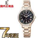シチズン クロスシー EC1168-52EW ハッピーフライト エコドライブ 電波 CITIZEN レディース 腕時計