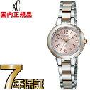 シチズン クロスシー ES8034-57W ミニソル エコドライブ 電波 CITIZEN レディース 腕時計 【送料無料】【レビューで7年保証】