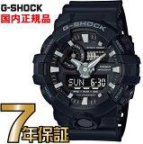 G-SHOCK Gショック CASIO アナログ GA-700-1BJF 【送料無料】G-SHOCK カシオ正規品