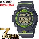G-SHOCK Gショック GBD-800-8JF G-SQ...