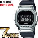 G-SHOCK GショックGM-5600-1JF メタルケース ブラック カシオ 腕時計 【国内正規品】 メンズジーショック 【送料無料】