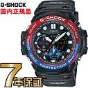 G-SHOCK Gе╖ече├еп GN-1000-1AJF еве╩еэе░ еле╖ек ╧╙╗■╖╫ емеые╒е▐е╣е┐б╝