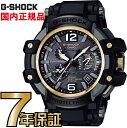 G-SHOCK Gショック GPW-1000FC-1A9JF...