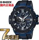 watch-isshindo:10005030
