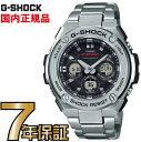 G-SHOCK Gショック GST-W310D-1AJF ミドルサイズ アナログ