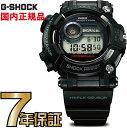 G-SHOCK Gショック 電波時計 GWF-D1000-1...