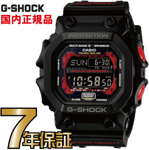 CASIO 腕時計 G-SHOCK Gショック GX シリーズ