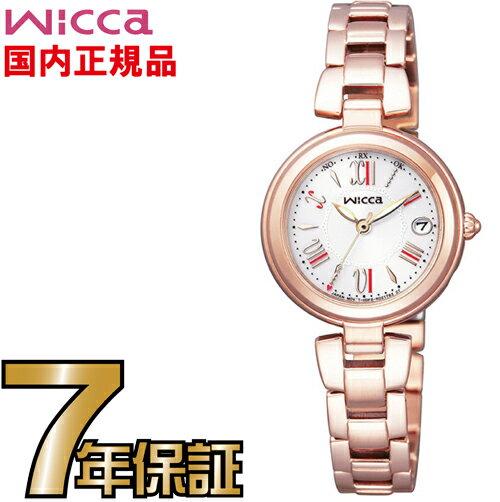 シチズン ウィッカ KL0-669-11 wicca ハッピーダイアリー エコドライブ ソーラー 電波 CITIZEN レディース 腕時計 【送料無料】【レビューで7年保証】