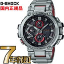 G-SHOCK Gショック MTG-B1000D-1AJF ...