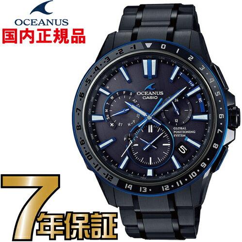 オシアナス CASIO OCW-G1200B-1...の商品画像