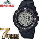 プロトレック PRG-330-1JF PROTREK タフソーラー カシオ 腕時計 【国内正規品】 【送料無料&代引手数料込み】