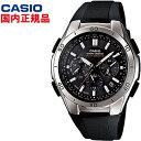 電波時計 タフソーラー WVQ-M410-1AJF 腕時計 カシオ 電波 ソーラー 電波腕時計 ソーラー電波時計  メンズ ソーラー腕時計 CASIO カシオ正規品 クロノグラフ WVQ-M410-1AJF
