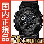 G-SHOCK Gショック アナログ GA-100CF-1AJF CASIO 腕時計 【国内正規品】 メンズ 【送料無料】 ファッションブランドが注目し、デザインに採用しているカモフラージュ柄を文字板に取り入れた、「CamouflageDialSeries(カモフラージュダイアルシリーズ)」が登場