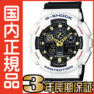 G-SHOCKGショックアナログGA-100CS-7AJFCASIO腕時計【国内正規品】メンズ【送料無料】ストリートシーンで人気のビッグケースを採用したデジタルとアナログのコンビネーションモデ「CrazyColors(クレイジーカラーズ)」に、Newモデルが登場