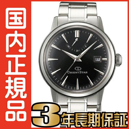 【国内正規品】 オリエント オリエントスタークラシック ORIENT  メンズ 腕時計 WZ0231EL【送料無料&手数料込み】 【レビューで3年長期保証】【送料無料&手数料込】 オリエント ORIENT オリエントスタークラシック メンズ 腕時計 WZ0231EL