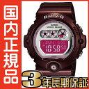 ベビーG レディース BG-6900-4JF Baby-G 【送料無料】 カシオ 正規品 G-SHOCKの人気モデルにインスパイアされたBG-6900シリーズが新たに登場