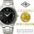 マッキントッシュ フィロソフィー腕時計 MACKINTOSH PHILOSOPHY メンズ/ブラック SEIKO 時計 セイコー 腕時計 FBZT992[正規品 人気 デザイン][送料無料][プレゼント/ギフト][あす楽]