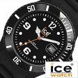 [あす楽]アイスウォッチ腕時計 [ICE WATCH時計](ICE WATCH 腕時計 アイスウォッチ 時計) シリ フォーエバー (Siri) ユニセックス/男女兼用時計/ブラック/SIBKUS [スポーツ カジュアル][送料無料][プレゼント/ギフト][父の日/贈り物]
