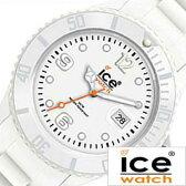 アイスウォッチ腕時計[ICE WATCH時計](ICE WATCH 腕時計 アイスウォッチ 時計) シリ フォーエバー (Siri) ユニセックス/男女兼用時計/ホワイト/SIWEUS[スポーツ カジュアル][送料無料][プレゼント/ギフト][あす楽]