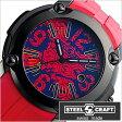 スティールクラフト腕時計 [STEELCRAFT時計](STEELCRAFT 腕時計 スティールクラフト 時計) SPLASH (SPLASH) メンズ時計/柄/RGQ3C02A00P56RU06 [ラウンド][送料無料][プレゼント/ギフト][夏/バーゲン]