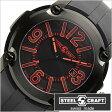 スティールクラフト腕時計 [STEELCRAFT時計](STEELCRAFT 腕時計 スティールクラフト 時計) COLOR CONCEP-3HANDS (COLOR CONCEP-3HANDS) メンズ時計/ブラック/RGQ3C03C00P53RU01 [ラウンド][送料無料][プレゼント/ギフト][父の日/贈り物]