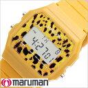 マルマンプロダクツ腕時計 MARUMANデジタル MARUMAN 腕時計 マルマン プロダクツ デジタル マオ MAOW kids ユニセックス 男女兼用 キッズ 子供 子供用 デジタル 液晶 激安 アラーム MD255-04M[プレゼント/ギフト][入学祝い/入園祝い][あす楽]