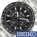 セイコー腕時計[SEIKO 時計][ビジネス][クロノグラフ...