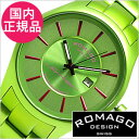 【おひとり様1点限り!】ロマゴデザイン腕時計[ロマゴ時計](ROMAGO DESIGN 腕時計 ロマゴ デザイン 時計) スーパーレジェーラ (Super leggera) メンズ時計 グリーン RM029-0290AL-PKGR[送料無料][プレゼント ギフト][あす楽][卒業 入学 就職 祝い 高校生 大学生 社会人]