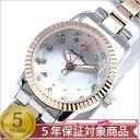 【クーポン配布中】[ポイント10倍][5年保証対象][期間限定]AngelHeart腕時計[エンジェルハート時計] Angel Heart 腕時計 エンジェル ハート 時計 ティアリービジュー ( TiaryBijoux )