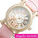 楽天腕時計を探すならウォッチラボアンジェロジュリエッティ腕時計[ AngeloJurietti時計 ]( Angelo Jurietti 腕時計 アンジェロ ジュリエッティ 時計 ) コッコ ( cocco ) レディース腕時計 ホワイト AJ4051-PGWH-PK[おしゃれ かわいい][プレゼント ギフト]