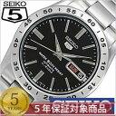 セイコー 腕時計 SEIKO 時計 ビジネス 自動巻き セイコー時計 SEIKO 腕時計 セイコー 腕時計 SEIKO腕時計セイコー 時計 SEIKO時計 5 セイコー ファイブ 海外モデル SNKE01J1[SNKE01JC ブラック メカニカル 国産 日本製][プレゼント ギフト][あす楽]