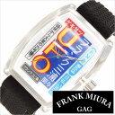 【クーポン配布中】[期間限定]FRANKMIURA時計 フランク三浦時計腕時計 FRANK MIURA 腕時計 フランク 三浦 時計 時計 東京スポーツ四号機(改) tokyosports