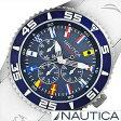 ノーティカ腕時計 NAUTICA時計 NAUTICA 腕時計 ノーティカ 時計 フラッグ スポーツ アクティブ NST07 SPORT ACTIVE メンズ/ネイビー ホワイト A12629G[アナログ おしゃれ][送料無料][プレゼント/ギフト][夏/バーゲン][あす楽]