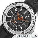 【クーポン配布中】[5年保証対象][期間限定]NAUTICA時計 ノーティカ腕時計 NAUTICA 腕時計 ノーティカ 時計 デイト スポーツ アクティブ NST15 SPORT ACTIVE