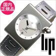 リップ腕時計 LIP時計[LIP 腕時計] リップ 時計 | リップ時計[LIP腕時計] マッハ 2000 マフィア MACH 2000 MAFIA メンズ/シルバー/ホワイト/ブラック 1892322[リバイバル/モデル/グレー/おしゃれ/個性的][送料無料][プレゼント/ギフト][夏/バーゲン]