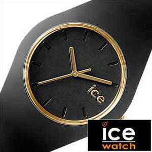 アイスウォッチ腕時計 Ice Watch時計 Ice Watch 腕時計 アイスウォッチ 時計 アイス グラム ブラック ユニセックス ICE GRAM メンズ レディース ユニセックス ブラック ICEGLBKUS[スポーツ カジュアル おしゃれ][送料無料][プレゼント ギフト][あす楽]
