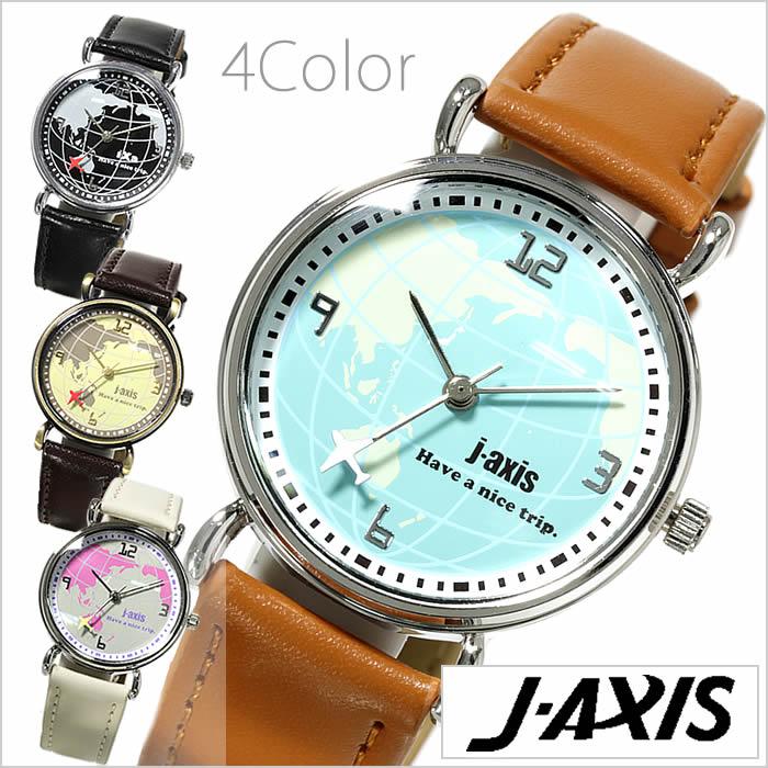 ジェイアクシス腕時計 J-AXIS時計 J-AXIS 腕時計 ジェイアクシス 時計 レディース グレー ピンク 水色 AL1224[飛行機 旅行 おしゃれ レザーウォッチ 革ベルト 可愛い 地球儀 ブラック ブラウン ホワイト キャメル j-axis][プレゼント ギフト]