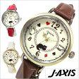 ジェイアクシス腕時計 J-AXIS時計 J-AXIS 腕時計 ジェイアクシス 時計 キュリス quiris レディース/ホワイト HL118[おしゃれ アンティーク時計 可愛い アリス 革ベルトブラウン ピンク レッド ホワイト j-axis][プレゼント/ギフト]