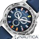 【クーポン配布中】[ポイント5倍][5年保証対象][期間限定]NAUTICA時計 ノーティカ腕時計 NAUTICA 腕時計 ノーティカ 時計 フラッグ NST600 CHRONO FLAG