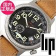 リップ腕時計 LIP時計[LIP 腕時計] リップ 時計 | リップ時計[LIP腕時計] T 10 Croix du Sud メンズ/ブラック 1851052[アナログ/おしゃれ/リバイバル/モデル/パイロットウォッチ/レザーベルト/ライトブラウン/シルバー][送料無料][プレゼント/ギフト][夏/バーゲン]