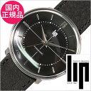 [あす楽]【おひとり様1点限り】リップ腕時計 LIP時計 LIP 腕時計 リップ 時計 | リップ時計 LIP腕時計 パノラミック ブラック ターゲッ..