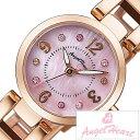 【クーポン配布中】[ポイント10倍][5年保証対象][期間限定]AngelHeart時計 エンジェルハート腕時計 Angel Heart 腕時計 エンジェル ハート 時計 ラブタイム LOVE TIME