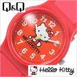 シチズン腕時計 CITIZENQ&Q時計 CITIZEN Q&Q 腕時計 シチズン 時計 ハローキティ HELLO KITTY レディース/レッド Q643X031[可愛い デザインウォッチ HALLO KITTY 赤 red][プレゼント/ギフト]