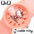 シチズン腕時計 CITIZENQ&Q時計 CITIZEN Q&Q 腕時計 シチズン 時計 ハローキティ HELLO KITTY レディース/サーモンピンク Q643X032[可愛い デザインウォッチ HALLO KITTY ピンク pink][プレゼント/ギフト]