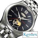 ケンテックス腕時計 KENTEX時計 KENTEX 腕時計 ...