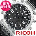 [ポイント10倍][期間限定]RICOH時計 リコー腕時計 RICOH 腕時計 リコー 時計 アペックスリマインダー APEXREMINDER