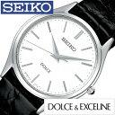 [5年保証対象][期間限定]SEIKO時計 セイコー腕時計 SEIKO 腕時計 セイコー 時計 ドルチェ&エクセリーヌ DOLCE&EXCELINE